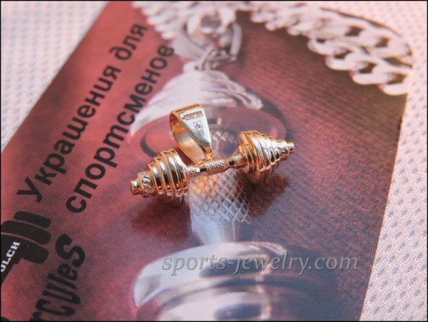 Fitness gift Barbell pendant gold