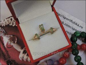 Gold dumbbell pendant