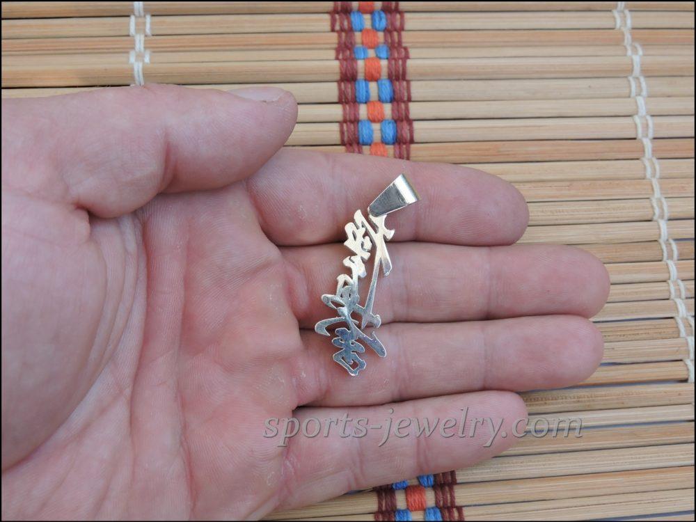 Kyokushin pendant necklaces