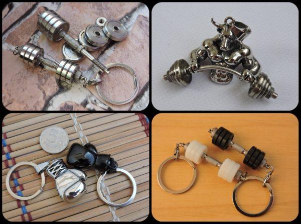 Sports jewelry Sports keychain