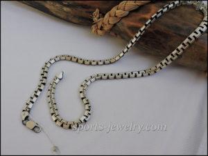 Silver chain men women price