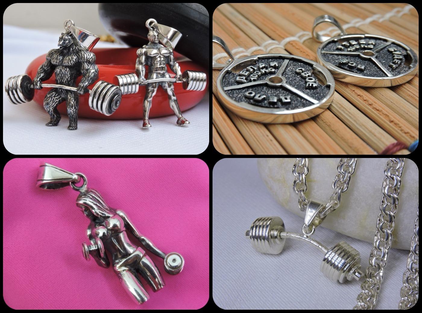 Sports jewelry silver